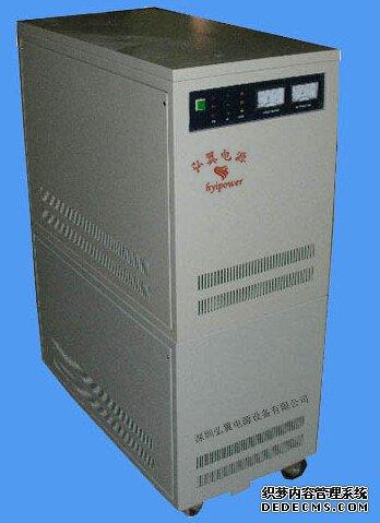 50KVA稳变压器一体机