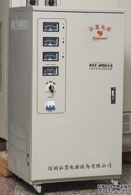 SVC-20KVA三相高精度稳压器