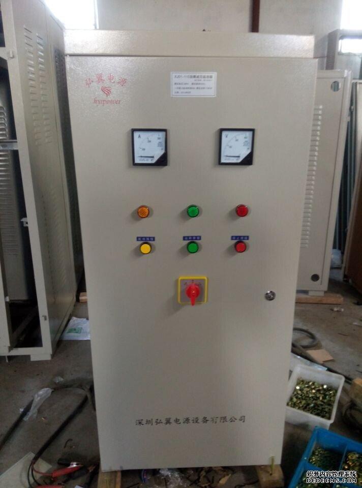 XJ01-55KW水泵专用自耦降压启动控制柜