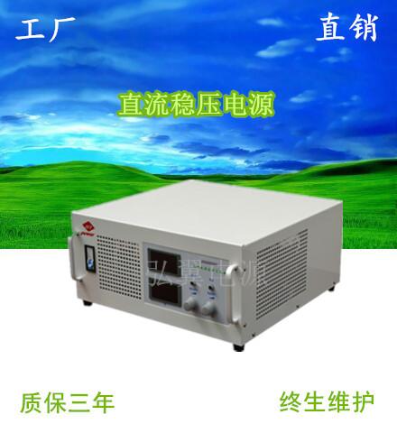 WYK-3060可调直流线性稳压稳流电源