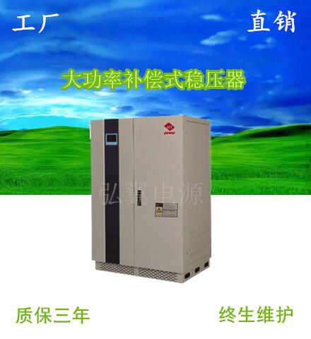 SBW-800K超低压三相补偿式稳压器