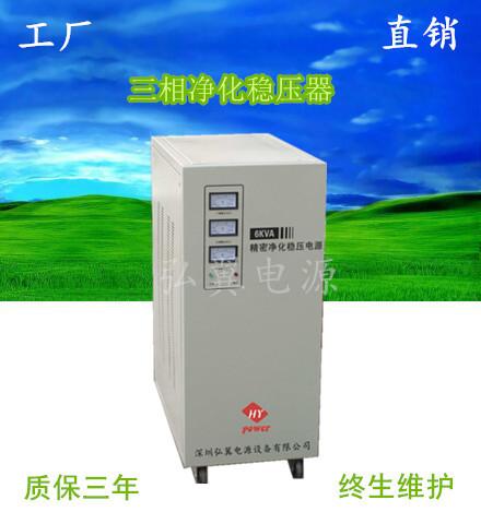 JSW-10KVA三相精密净化交流稳压器