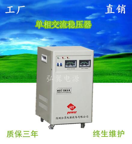 <b>SVC-G-20KVA感性负载专用稳压器</b>