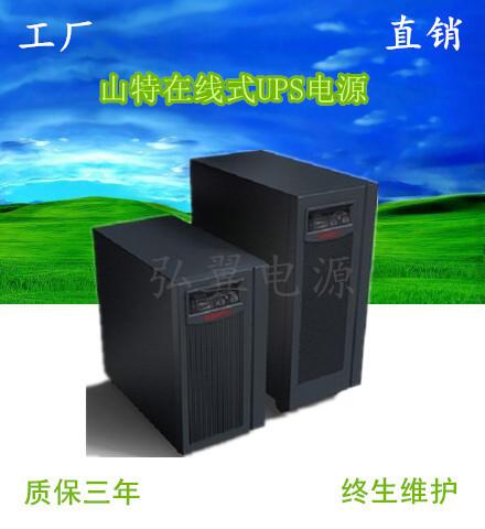 山特城堡C6KVA UPS电源